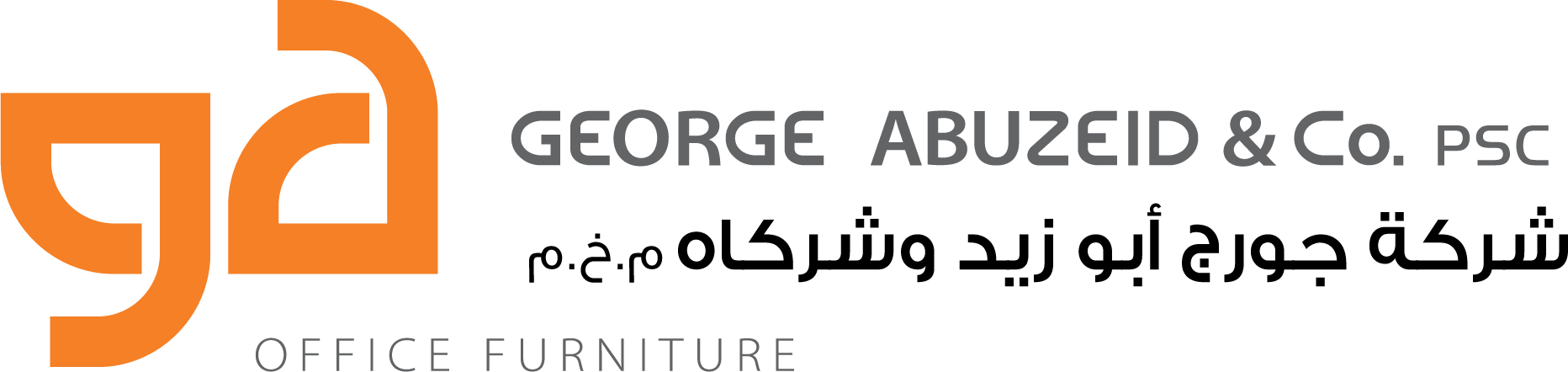 Sabbagh Group